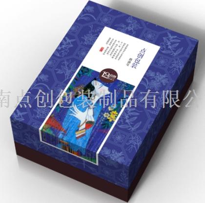 点创包装精油皂包装盒