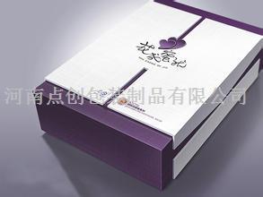 化妆品礼盒包装