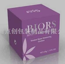 郑州化妆品礼盒包装