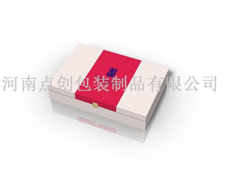 化妆品包装盒制作朋友回家用化妆品盒装物品 眼霜盒子的作用有哪些