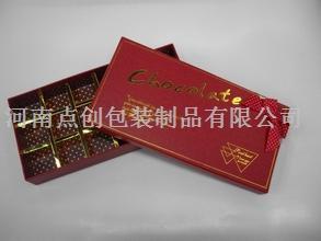 巧克力日化包装盒