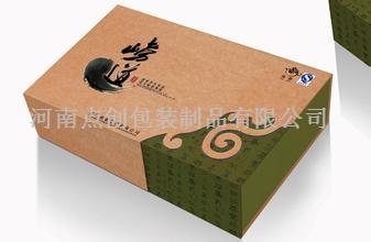 郑州洗面奶包装盒