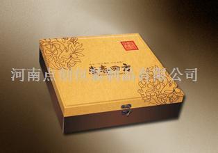 【推荐】河南化妆品通用盒高端设计 河南化妆品包装盒