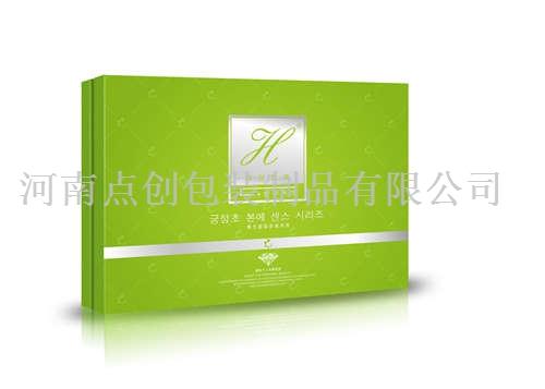 化妆品包装盒设计制作