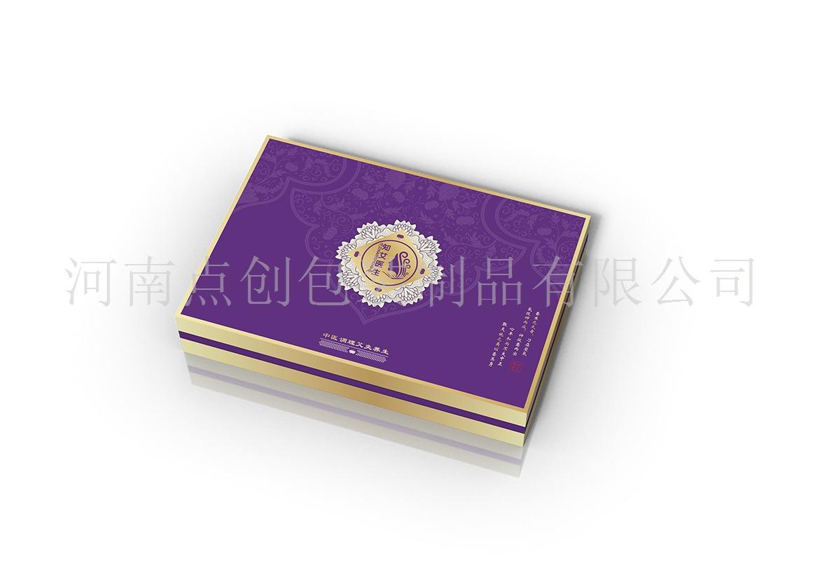 【文章】郑州化妆品通用盒包装设计 原装套盒越来越受欢迎