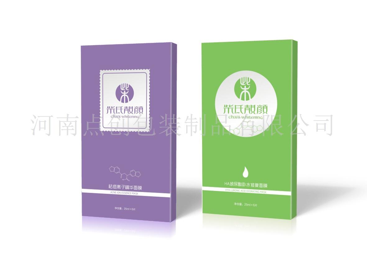 郑州化妆品包装盒设计