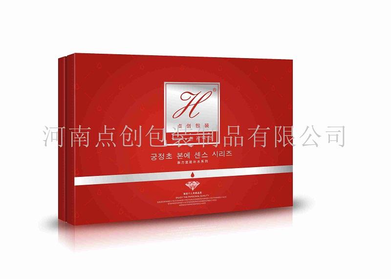 郑州化妆品包装盒厂家