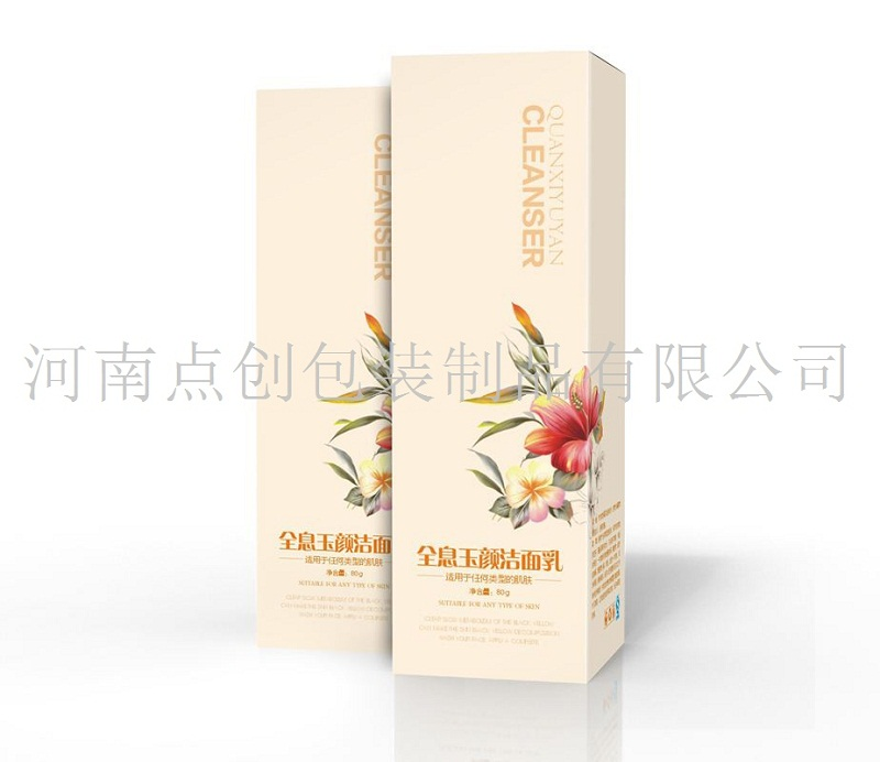 郑州化妆品包装盒制作