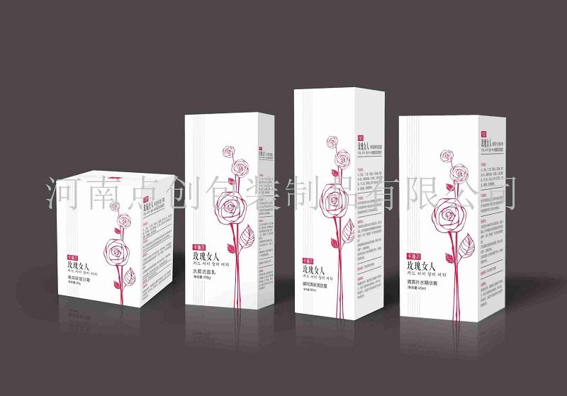 开封化妆品包装盒制作厂家
