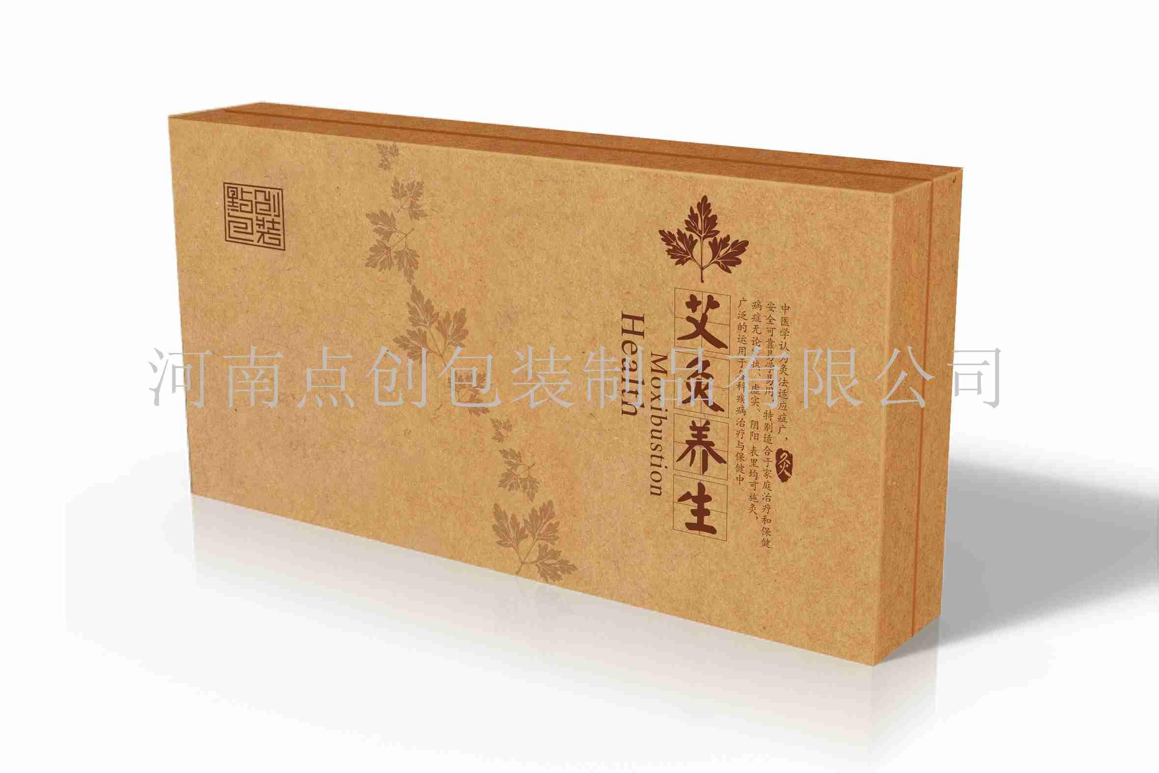 【图】眼霜盒子的作用有哪些 美容护肤套盒的设计简洁
