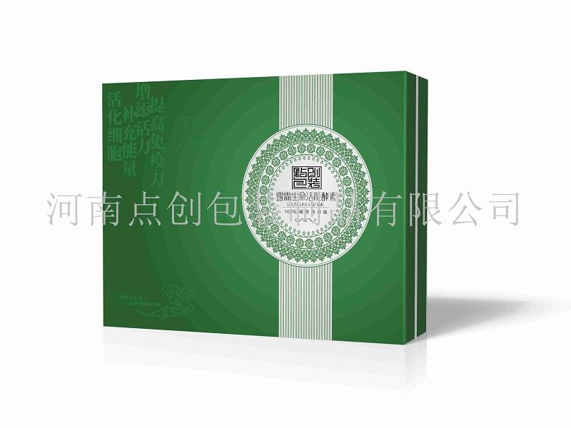 许昌化妆品通用盒