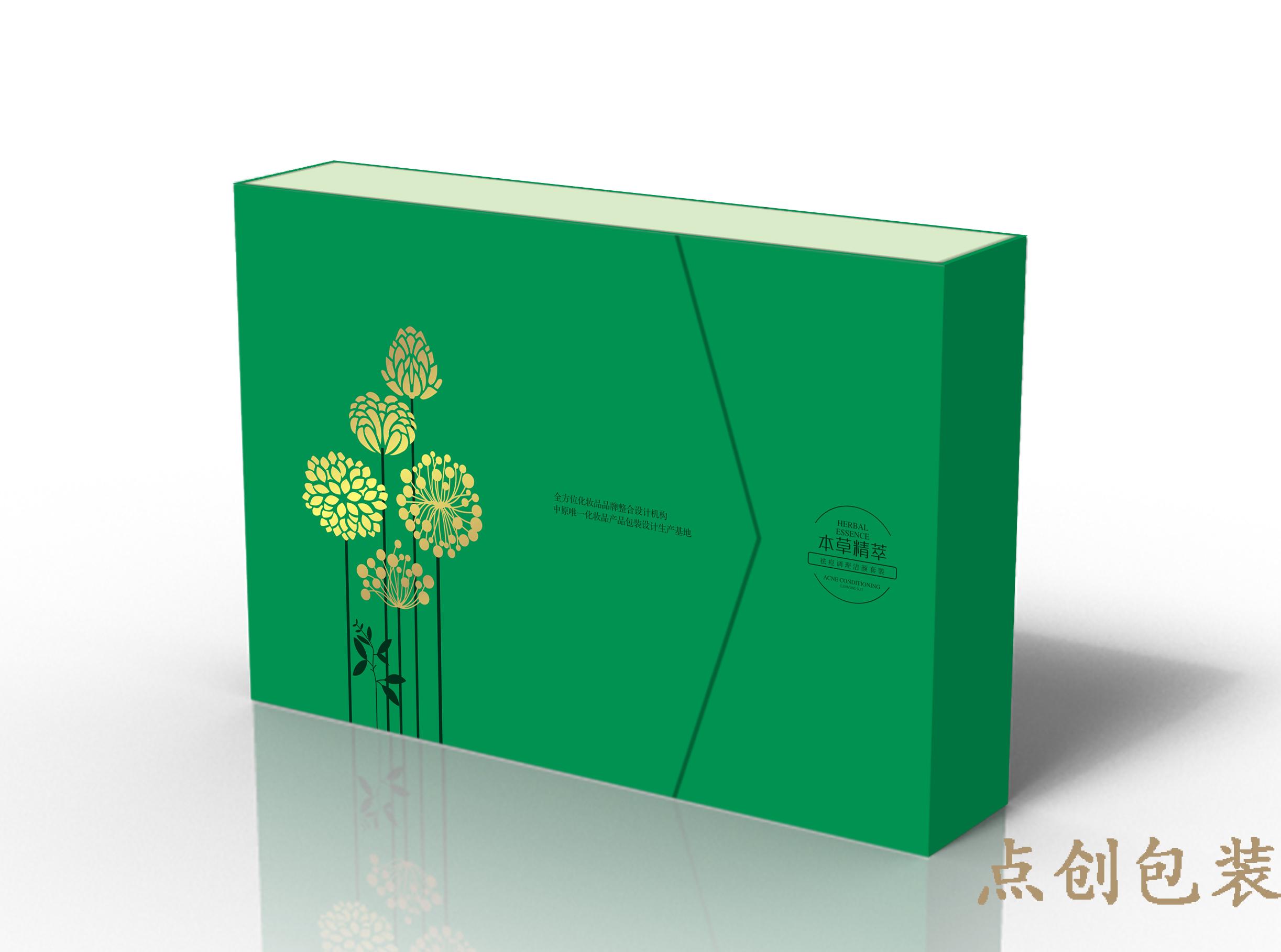 平顶山化妆品礼盒包装设计厂家