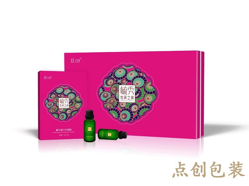化妆品包装盒制作化妆品盒安全问题 清洁套装盒的更多功效