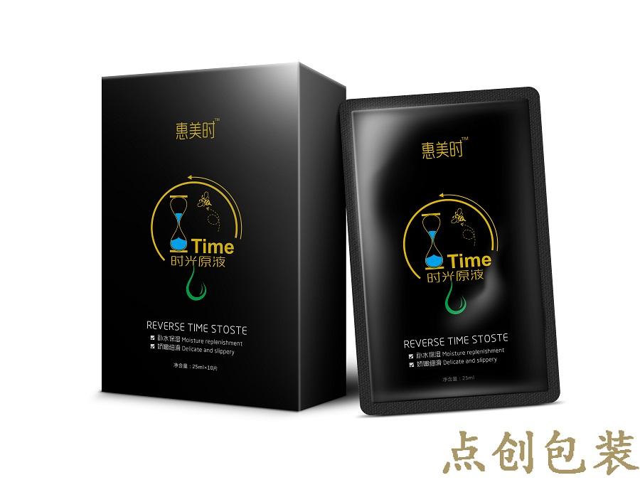 【组图】化妆品包装盒如何做到防腐蚀 化妆品包装盒制作出创意
