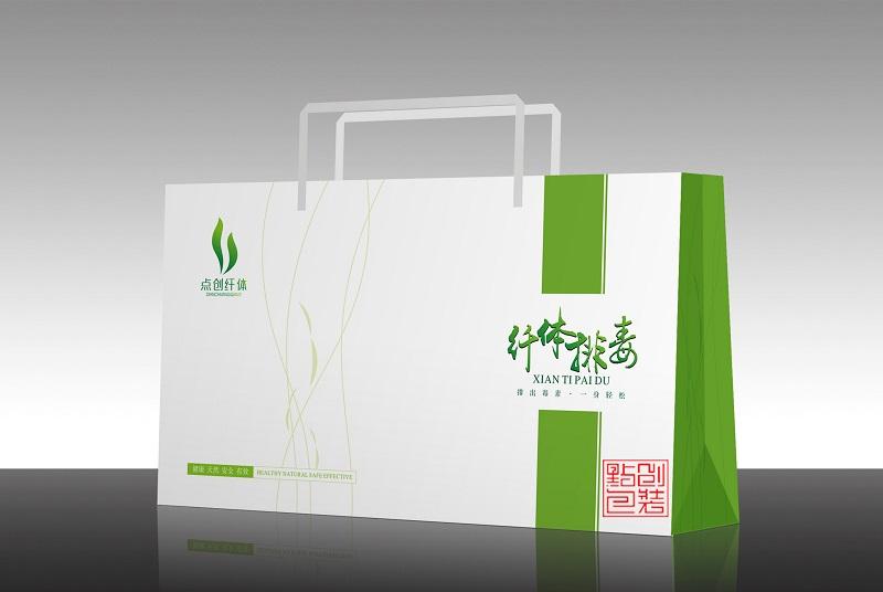 北京保健品包装盒制作