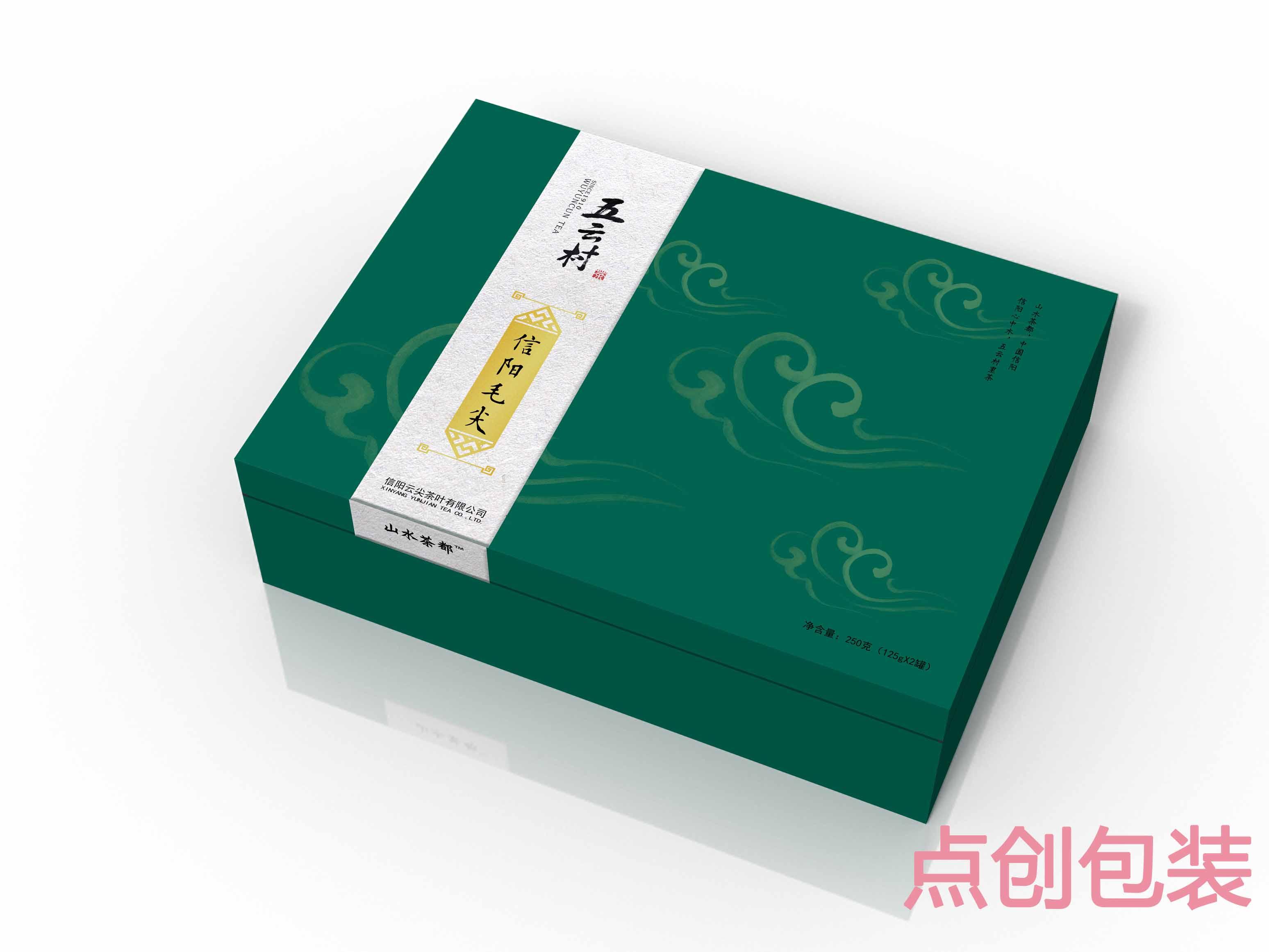 北京保健品包装盒厂家