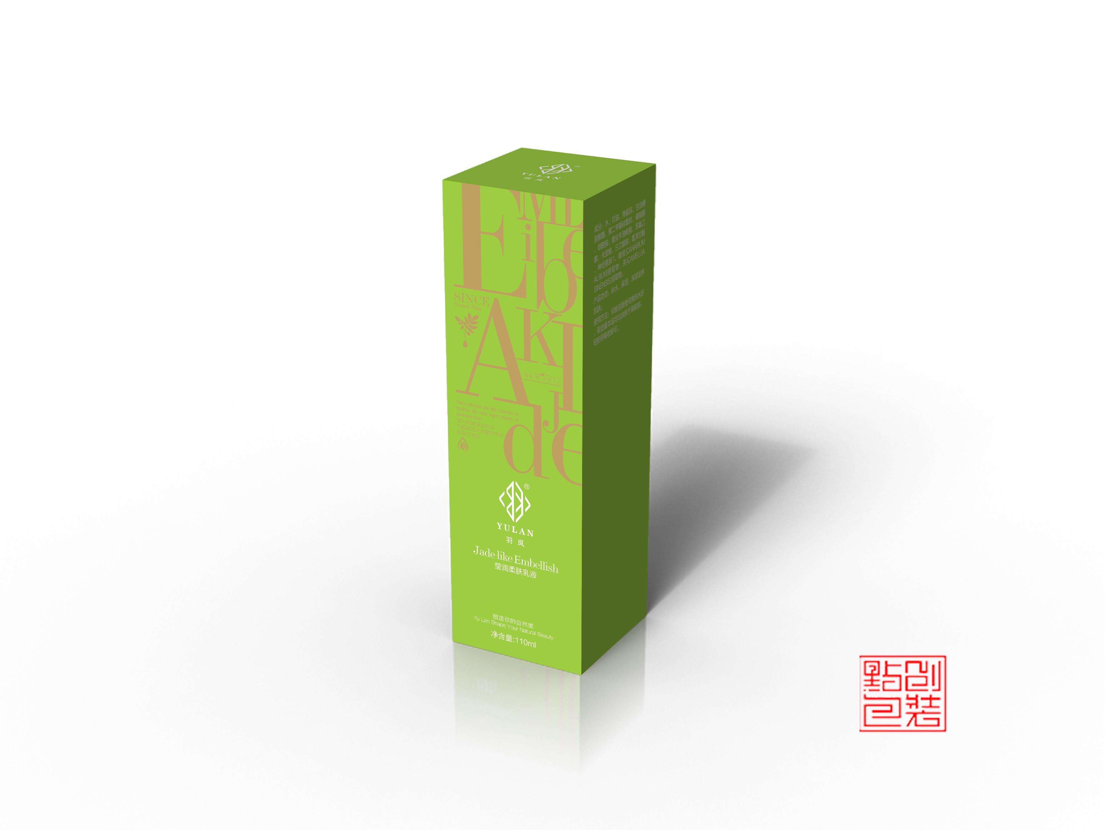 专业化妆品包装盒制作