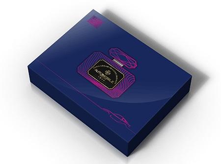 日化包装盒定制