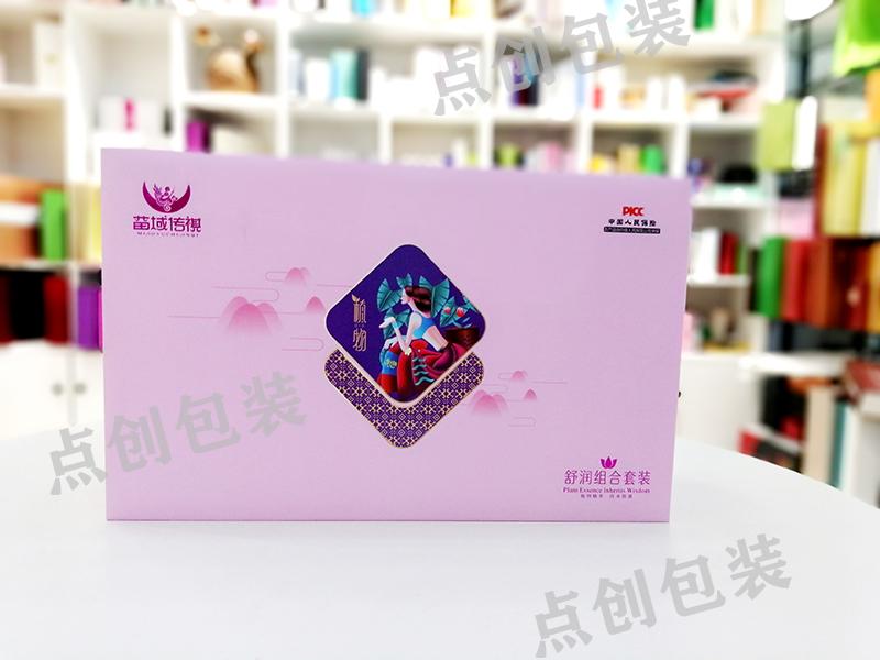 化妆品包装盒制作