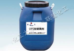 OPE型剥离剂