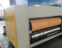 贵阳纸箱机械印刷