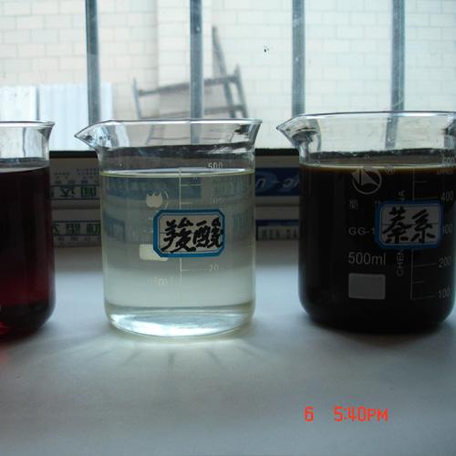混凝土减水剂