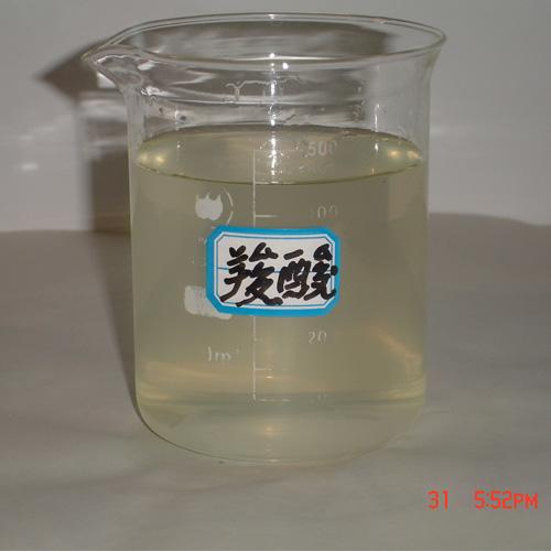 贵阳防水剂