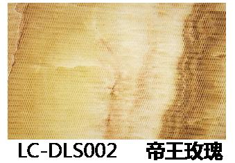 UV大理石_UV大理石厂家_UV大理石加盟代理_帝王玫瑰