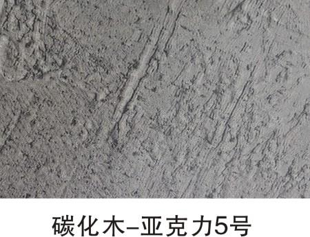 纰冲����-浜�����5��