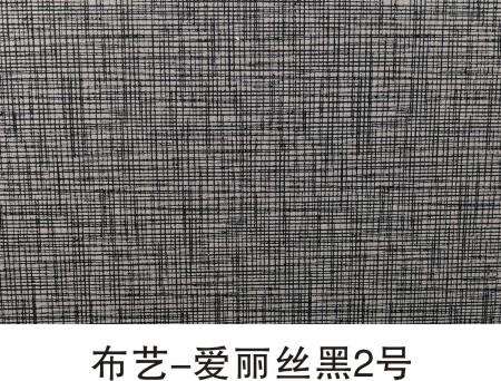 甯���-�变附涓�榛�2��