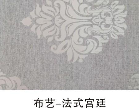布艺-法式宫廷