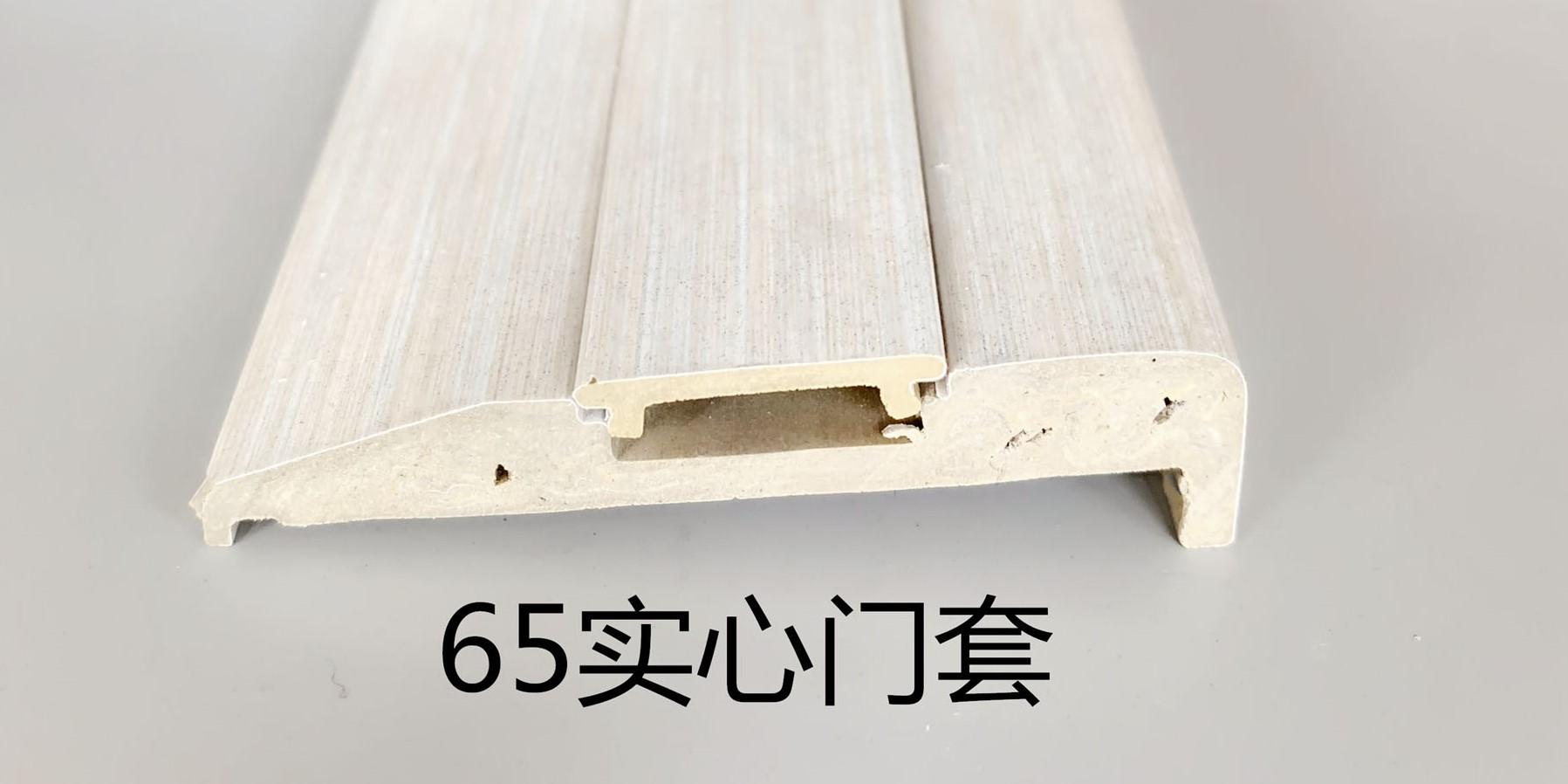 65瀹�蹇��ㄥ�