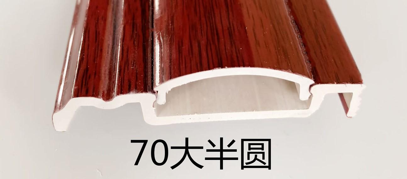 70澶у����