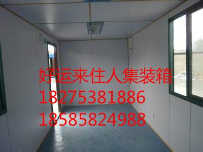 贵州集装箱销售