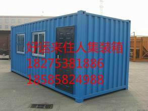 贵州集装箱浴室