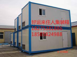 贵州集装箱