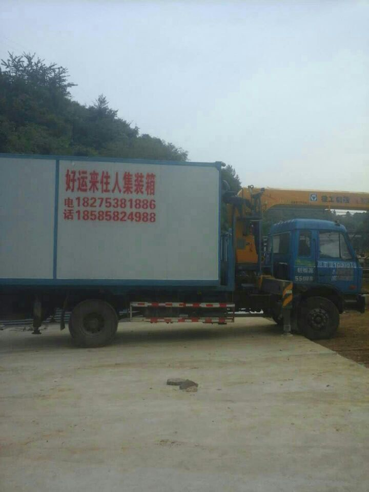 贵州集装箱运输