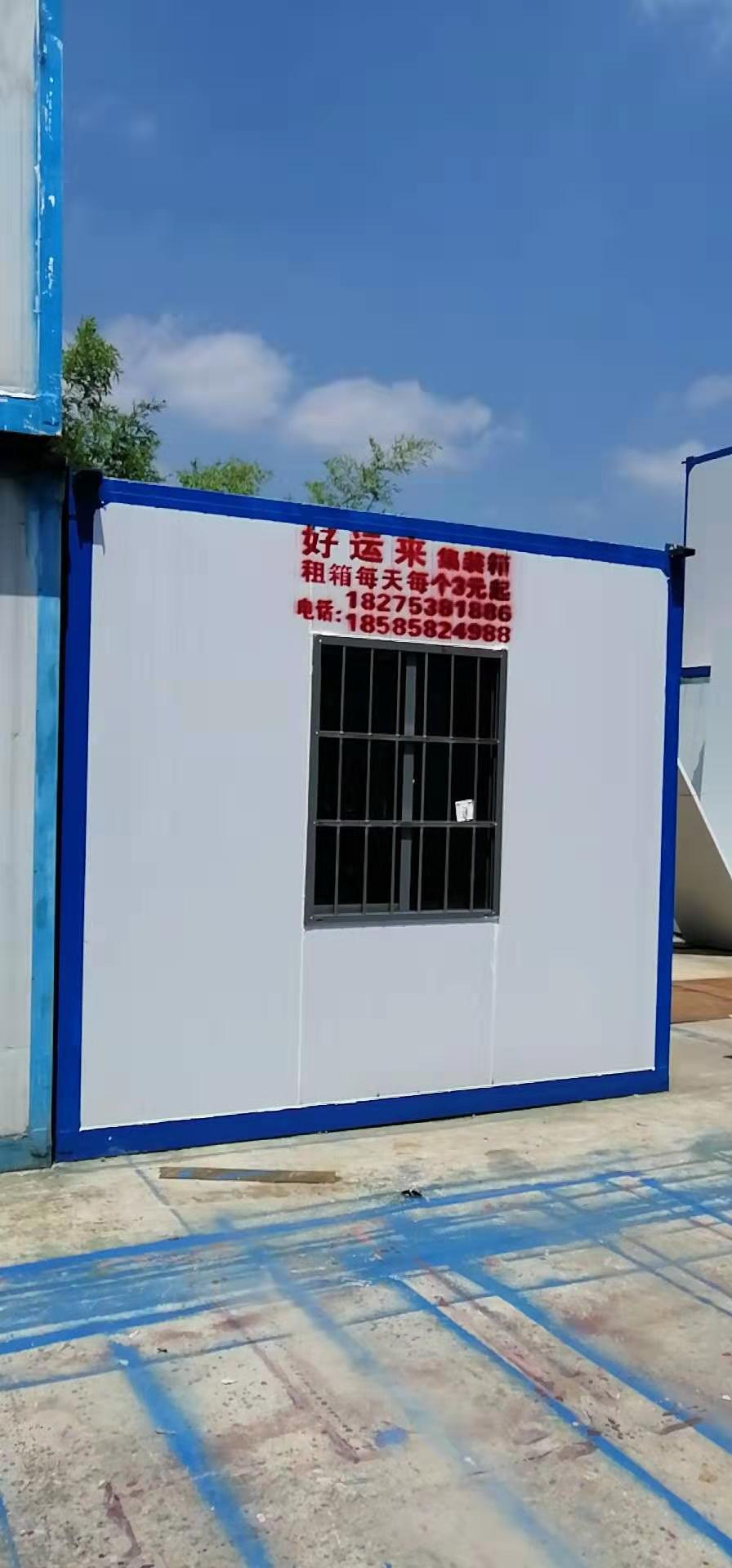 贵州哪里有集装箱出租