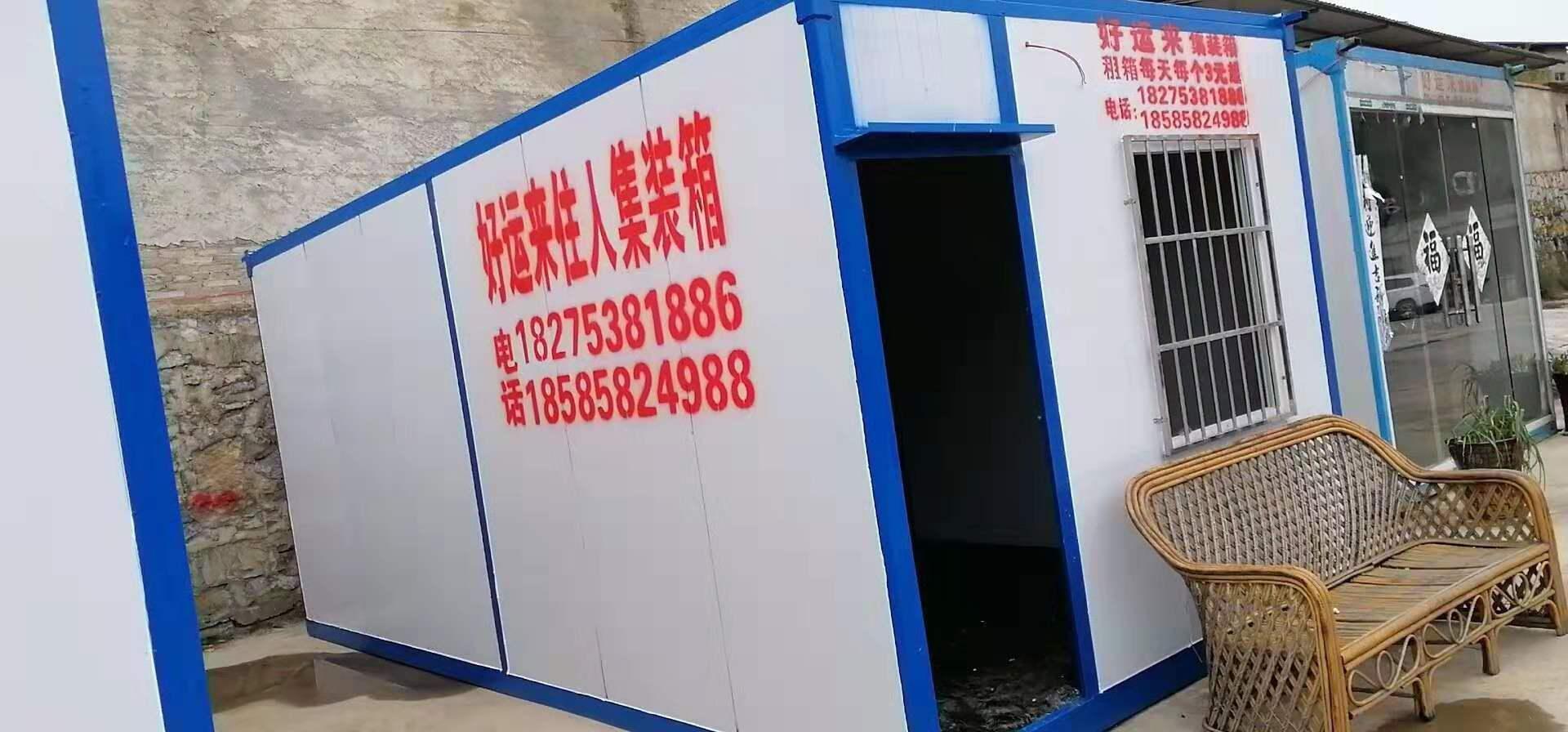 贵州集装箱出售