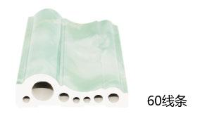60 UV marble stone line