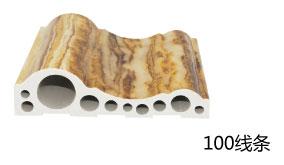 100 UV marble stone line