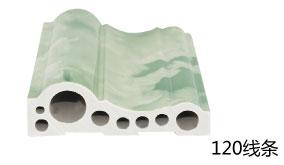 120 UV marble stone line