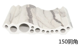 150 UV marble stone internal corner