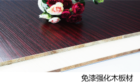 strengthen wood plate