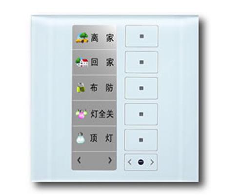 智能遥控器