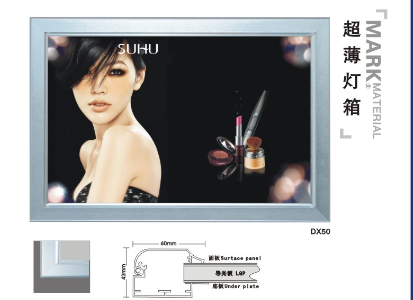 咸宁发光字制作新价格|麦肯标牌|武汉发光字制作
