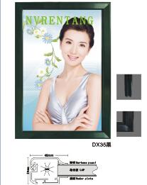 武汉标识标牌制作新价格,麦肯标牌,武汉地产标识牌制作