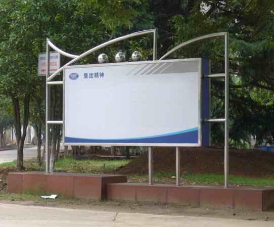 钢结构宣传栏