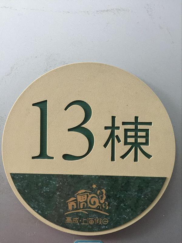 【组图】武汉标识标牌分类 武汉标识标牌施工步骤