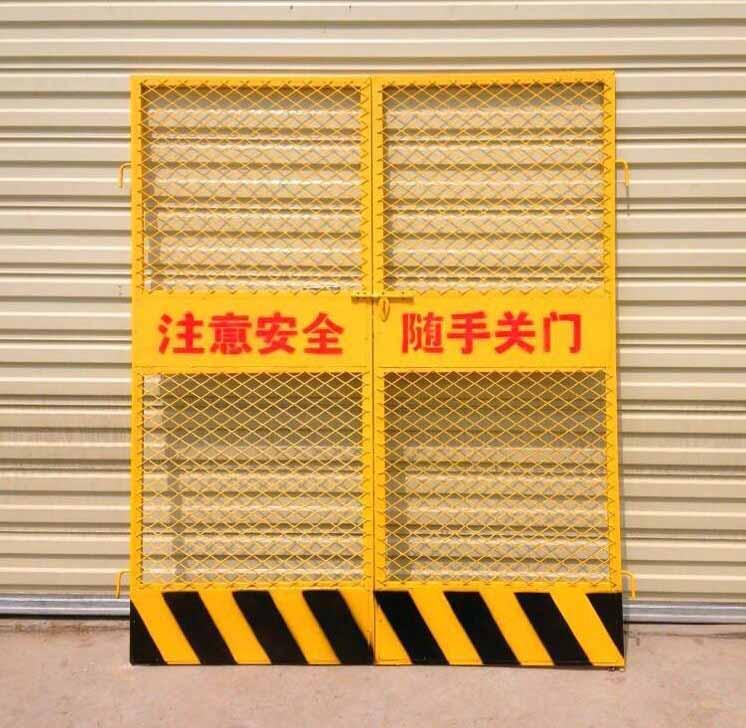贵阳电梯防护门